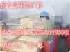 泰安自動腐竹機廠家,節能新型腐竹機,腐竹機一套多少錢,腐竹機帶鍋爐