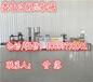供应南宁豆腐皮机全自动豆腐皮机千张机设备