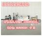 杭州豆腐皮机,多功能豆腐皮机,豆腐皮机生产线