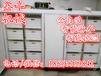 扬州全自动豆芽机大型豆芽机生产厂家控温豆芽机微电脑豆芽机