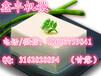 泰州全自动豆腐机,多功能豆腐机,彩色豆腐机,鑫丰智能豆腐机
