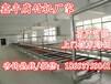 河南自动腐竹机,小型腐竹机设备,腐竹油皮机生产线,新型节能腐竹机