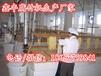 供应四川腐竹油皮机,节能高产腐竹机,腐竹机生产厂家,腐竹机的价格