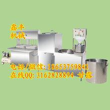 河南洛阳全自动豆腐机全制动豆腐机价格鑫丰花生豆腐机厂地址图片