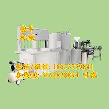 广西桂林豆腐机价格盒装豆腐机生产视频鑫丰花生豆腐机厂地址图片