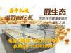 阜新家用腐竹機生產線單線腐竹機設備大型腐竹機生產技術