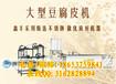 邯鄲小型豆腐皮機手工新型豆腐皮機價格鑫豐全自動豆腐皮機廠家