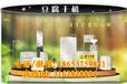 連云港全自動豆腐干機豆腐干機制作過程視頻鑫豐豆腐干機正規廠家