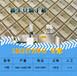 長治小型豆腐干機價格豆腐干的生產設備鑫豐豆腐干機生產廠家