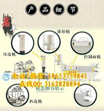 聊城干豆腐机多少钱小型超薄干豆腐机设备十年保修图片