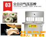 阜新豆腐一次成型機鑫豐豆腐制作設備多功能豆腐機廠家