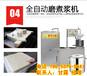 聊城小型豆腐機設備家庭用豆腐機器價格鑫豐豆腐機器生產廠家