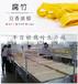 連云港小型腐竹生產設備腐竹油豆皮機價格鑫豐腐竹機生產視頻