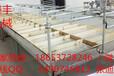 山东聊城腐竹机设备生产腐竹机器腐竹机一般要多少钱