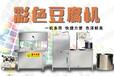 小型豆腐机福建南平自动豆腐机价格豆腐机生产线