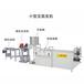 做豆腐皮机器全自动豆腐皮生产设备福建南平豆腐皮机