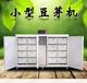 福建莆田自动豆芽机品牌全自动豆芽生产线豆芽机械设备厂