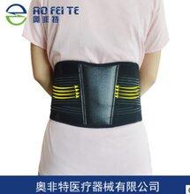 奥非特AFT-Y104新款氯丁橡胶腰部支撑保暖护腰带运动健身护腰厂家直销