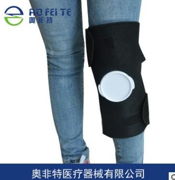 奥非特AFT-BH005冰袋登山运动护膝冷敷热敷双用多功能护膝厂家直销批发
