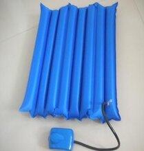 奥非特AFT-1034奥非特厂家直销条形PVC充气轮椅坐垫(带打气筒)批发定制充气坐垫