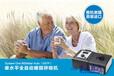 飞利浦567P家医用全自动呼吸机单水平