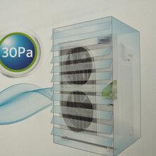 全变频风冷冷水中央空调工程