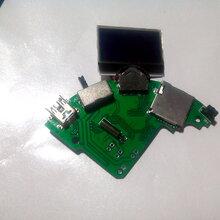 音乐盒电路板pcb电路板打样制作插卡MP3电路板设计生产定制加工图片