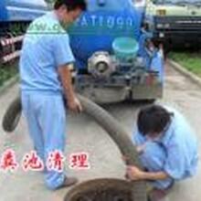 袍江管道疏通清理化粪池