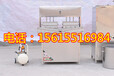 吉林豆腐机器要多少钱,豆腐机器哪家好,豆腐机全自动