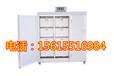 朔州自動豆芽機多少錢,小型豆芽機廠家