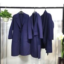 广州富儿雅高端100%羊毛双面呢大衣折扣批发