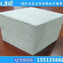 泡沫混凝土自保温砌块的性能参数图片