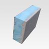 朝钦免拆模板复合保温系统施工