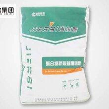朝欽抹面砂漿聚合物抹面砂漿聚合物砂漿價格圖片