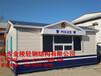 黄山行业信息彩钢活动板房最新价格