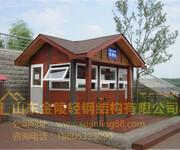 北京城管执法岗亭哪里有卖价格质量如何图片