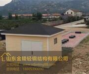 惠济环卫工具存放房屋厂家一个多少钱图片