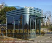秦皇岛志愿者岗亭厂家直销电话图片