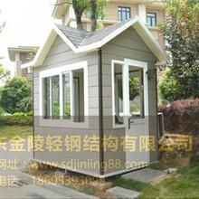 莒县装饰一体板房屋批发价格图片