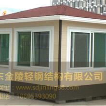 枣庄市小区岗亭使用年限图片