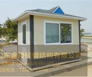 锦州治安岗亭企业列表图片