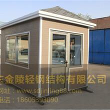 开封市简易环保厕所生产厂家地址图片