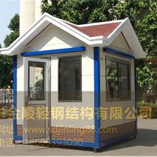 台州市城管岗亭哪里有真正的厂家图片