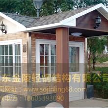 青州市小吃售卖亭厂家最新价格图片