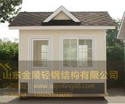 南京钢结构岗亭一个多少钱图片