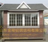 南通垃圾收集站房屋大量供应各种规格