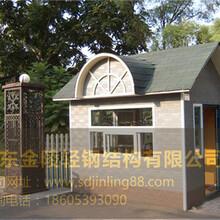 邢台市小区岗亭工厂直销图片