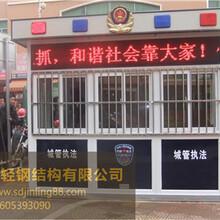 枣庄市岩棉板房哪里有卖的图片