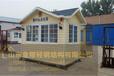 牡丹区最平价的活动房规格型号厂家