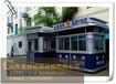 临朐县移动板房生产厂家地址